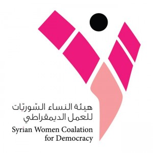 syrian-democratic-women-logo