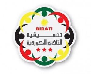 taakhi-logo