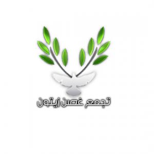 zaytoun-logo